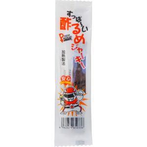すっぱ〜い酢るめジャーキー 20円×50