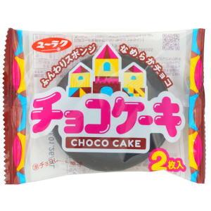 ユーラク チョコケーキ 50円×10