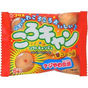 ころキャン コーラ 30円×20
