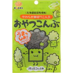 マエジマ 8gおやつこんぶ 130円×10
