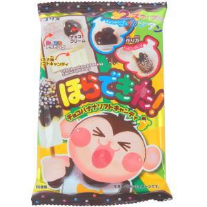 ほらできた!チョコバナナソフトキャンディ 100円×10