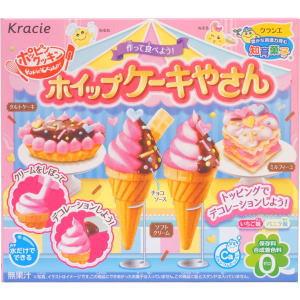 ポッピンクッキン ホイップケーキやさん 250円×5