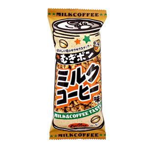 むぎポンミルクコーヒー味 30円×20