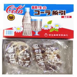 糸引き飴【コーラ】 10円×60