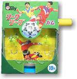 サッカーガムリリー10円×150