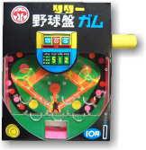 野球盤ガムリリー10円×120