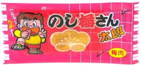 のし梅さん太郎 12円×30