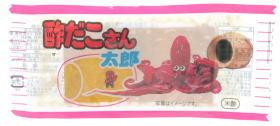 酢だこさん太郎 12円×30