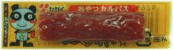 おやつカルパス 10円×50