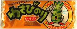 わさびのり太郎 12円×30