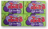 ぶどう【マルカワ】10円×55