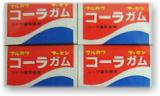 マルカワコーラ10円×55