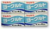ヨーグルト【マルカワ】10円×55