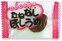 たねなしほしうめ 10円×50