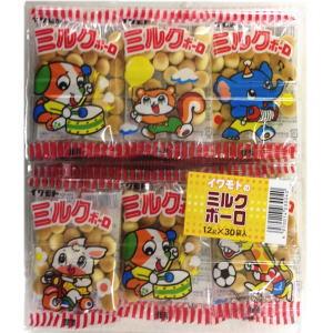 ミルクボーロ 20円×30