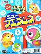 フエラムネ 20円×30