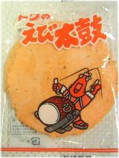 えび太鼓 20円×50