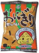 おにぎりせんべい 20円×20