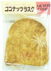 ココナツラスク 20円×40