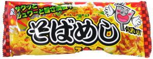 そばめし 20円×30