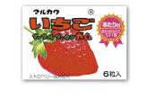 マーブルガムいちご【マルカワ】20円×33