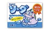 マーブルガムソーダ【マルカワ】20円×33