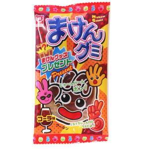 まけんグミコーラ 40円×20
