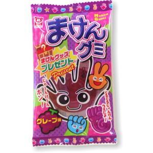 まけんグミ【グレープ】 40円×20