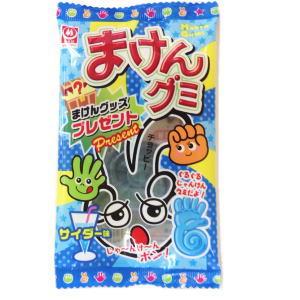 まけんグミ【サイダー】 40円×20