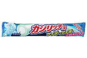 カジリッチョ【サイダー】 30円×20