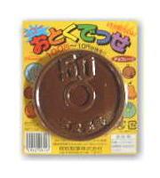 おとくでっせチョコ 30円×50