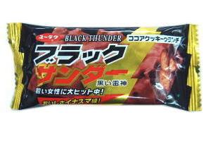 ブラックサンダー 30円×20