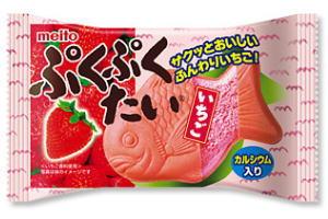 ぷくぷくたいいちご 60円×10