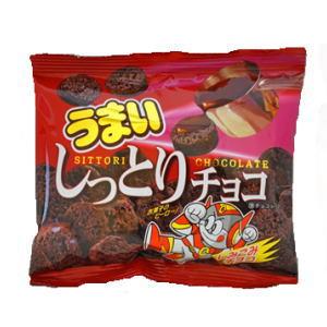 うまいしっとりチョコ 50円×20