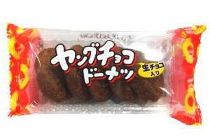 ヤングチョコドーナツ 50円×10