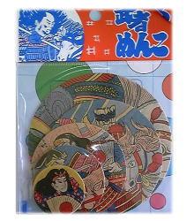 60円×12 台紙丸めんこ
