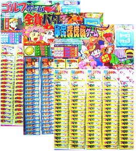 20円×50 金券台紙(切手)種類おまかせ