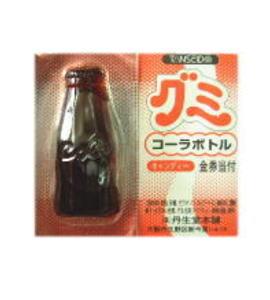 ボトルグミコーラ 10円×100