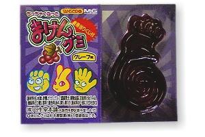 丹生堂 まけんグミ【グレープ】 10円×100