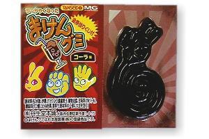 丹生堂 まけんグミ【コーラ】 10円×100