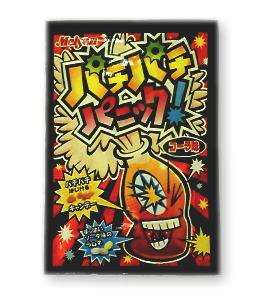 パチパチパニックコーラ 30円×20