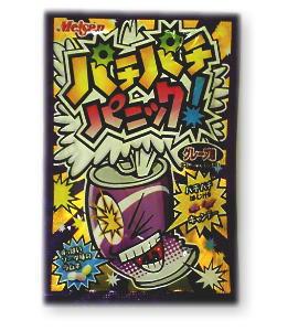 パチパチパニック【グレープ】 30円×20