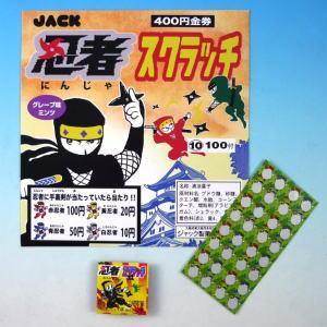 忍者スクラッチミンツ 10円×100