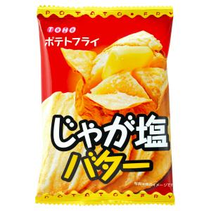 ポテトフライ( じゃが塩バター) 35円×20
