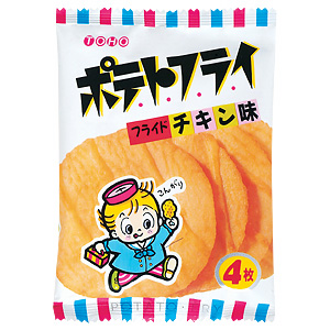 ポテトフライ(フライドチキン) 35円×20