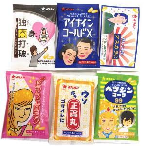 おくすりやさんカプセルラムネ 30円×30
