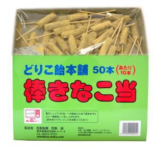 棒きなこ飴 10円×40