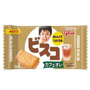 グリコ ビスコカフェオレ 40円×20