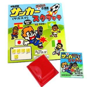 サッカースクラッチ 10円×100