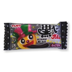 黒べー【マルカワ】 10円×50